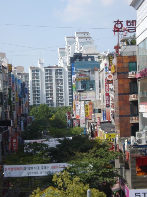 Centre Ville De Goyang